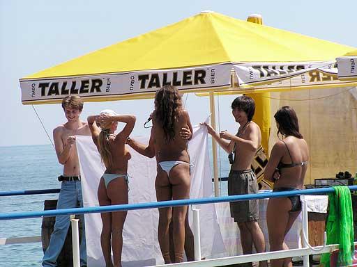 Конкурс на Массандровском пляже