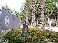 Место для памятника А. П. Чехову и его литературным героям