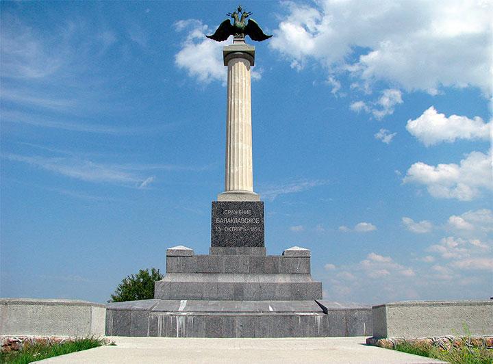 Памятник войнам Балаклавского сражения