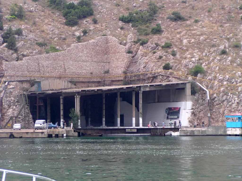балаклава ремонт подводных лодок