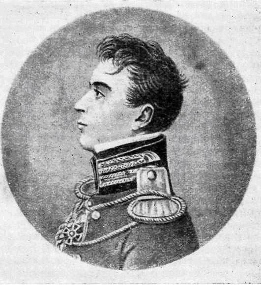 Ян Стемпковский градоначальник Керчи