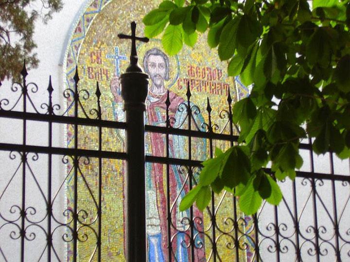 Храм всех крымских святых (Алушта)